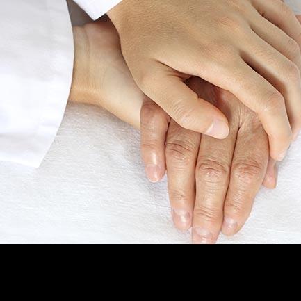 Cure e trattamenti